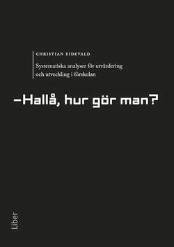 hall-C3-A5hurg-C3-B6rman